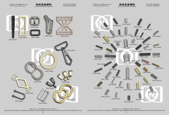 GARMENT HARDWARE ACCESSORIES1