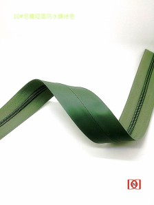 D&DZIPPER56 10#尼龍啞面防水鍊綠色
