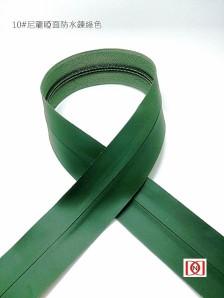 D&DZIPPER57 10#尼龍啞面防水鍊綠色