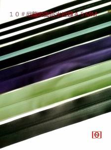 D&DZIPPER10#尼龍啞面防水拉鏈45MM 多色