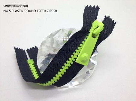 5#膠牙圓形牙拉鏈 NO.5 PLASTIC ROUND TEETH ZIPPER