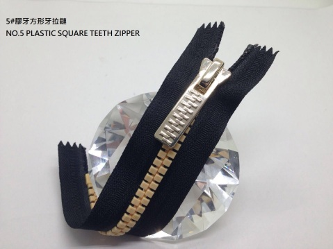 5#膠牙方形牙拉鏈 NO.5 PLASTIC SQUARE TEETH ZIPPER
