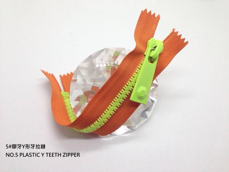 5#膠牙Y形牙拉鏈 NO.5 PLASTIC Y TEETH ZIPPER
